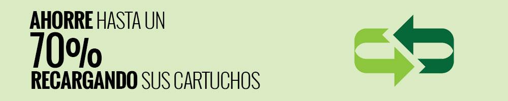 banner_recarga_cartuchos_4